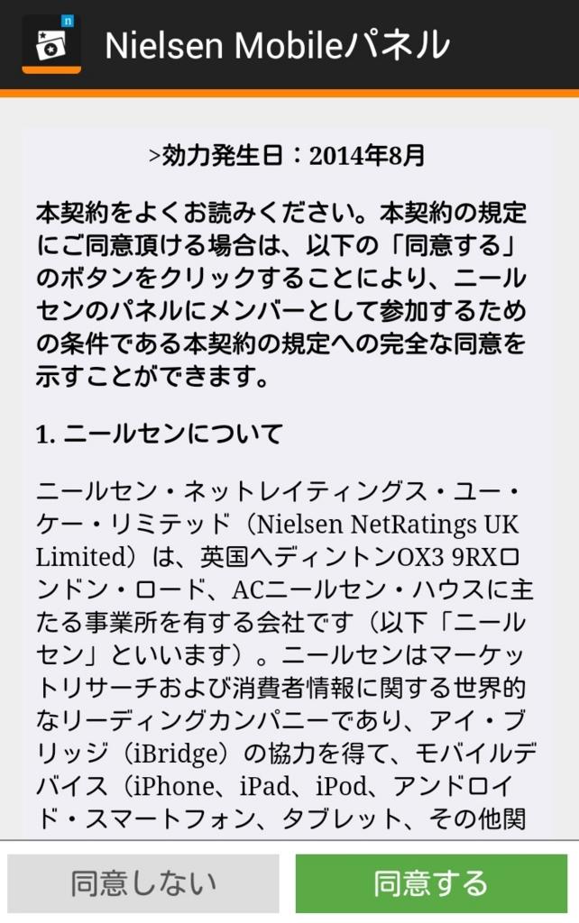 f:id:hirokun1735:20170125193243j:plain