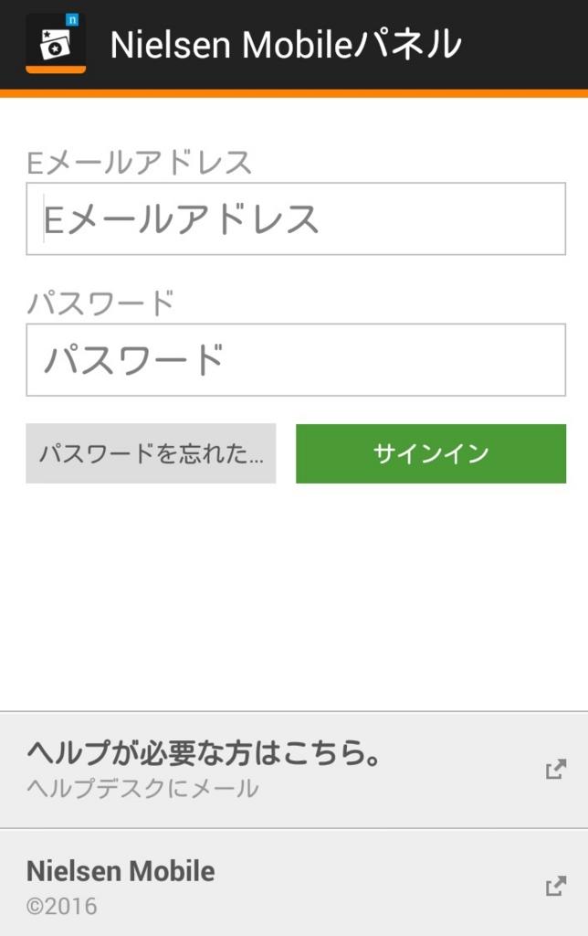 f:id:hirokun1735:20170125193314j:plain