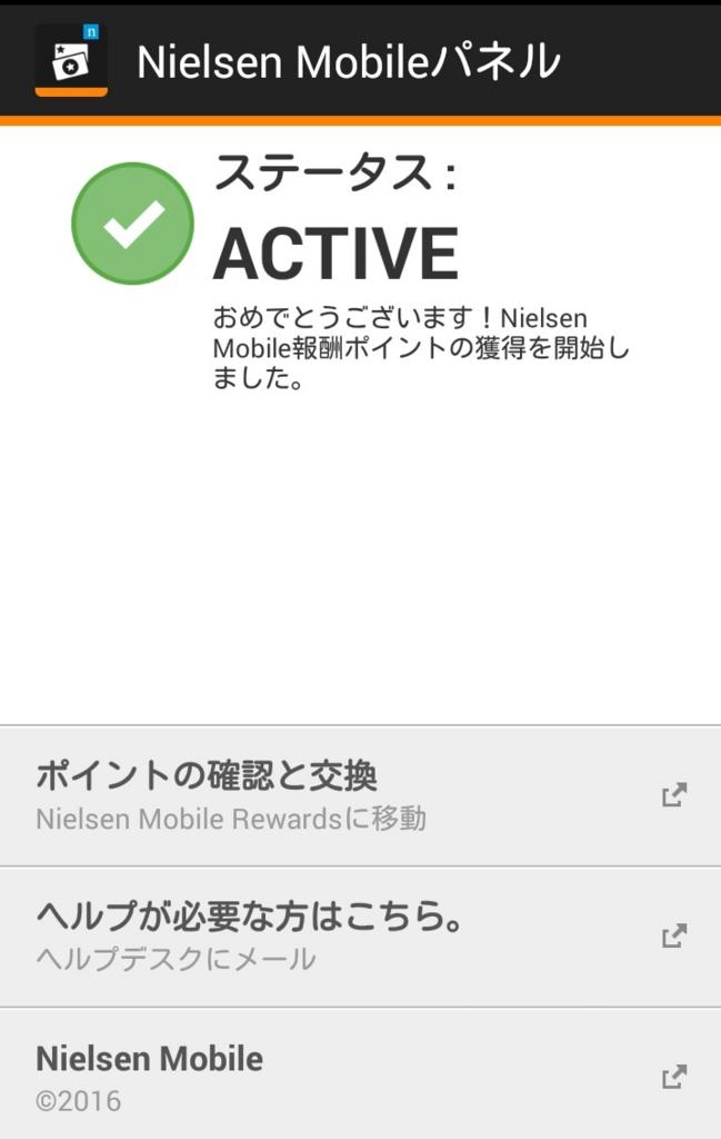 f:id:hirokun1735:20170125193425j:plain