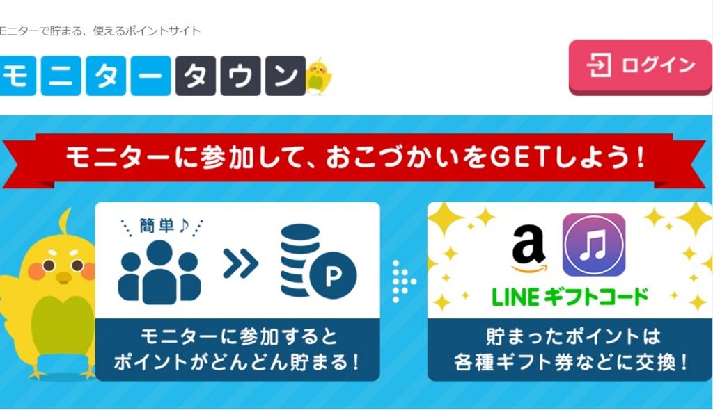 f:id:hirokun1735:20170125195136j:plain