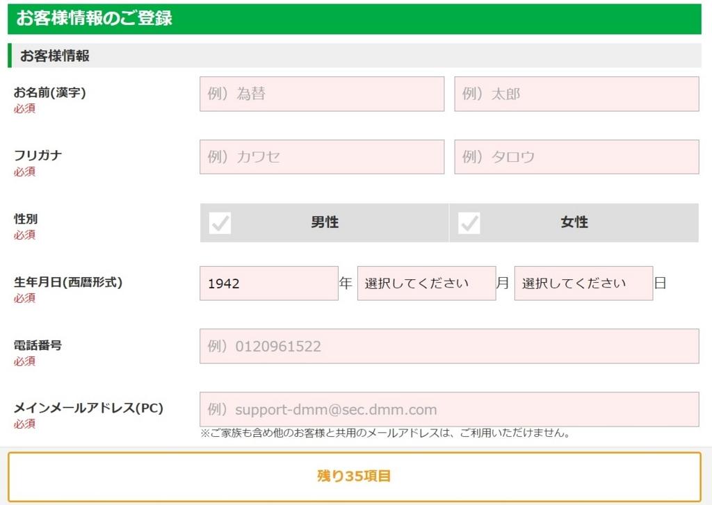 f:id:hirokun1735:20170125212029j:plain
