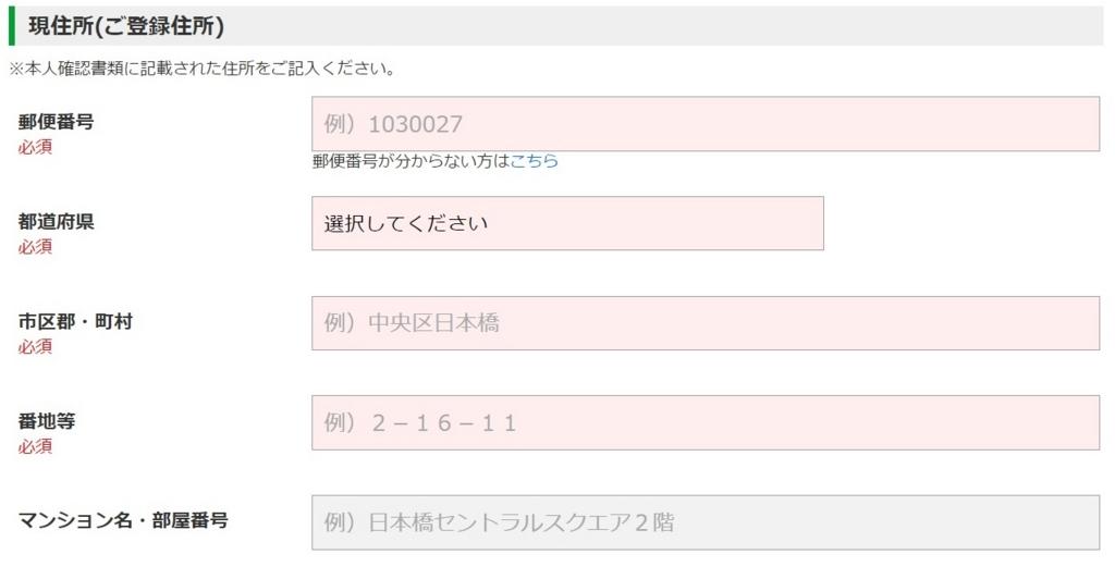 f:id:hirokun1735:20170125212101j:plain
