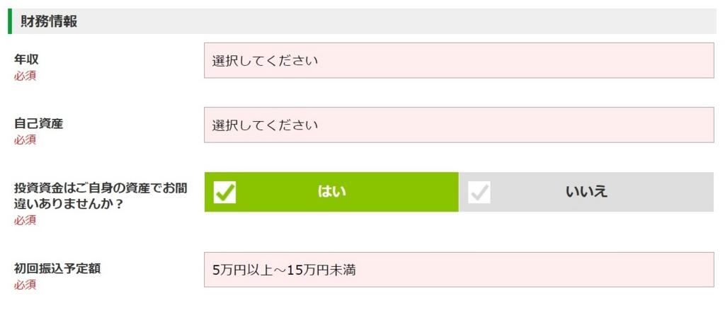 f:id:hirokun1735:20170125212138j:plain