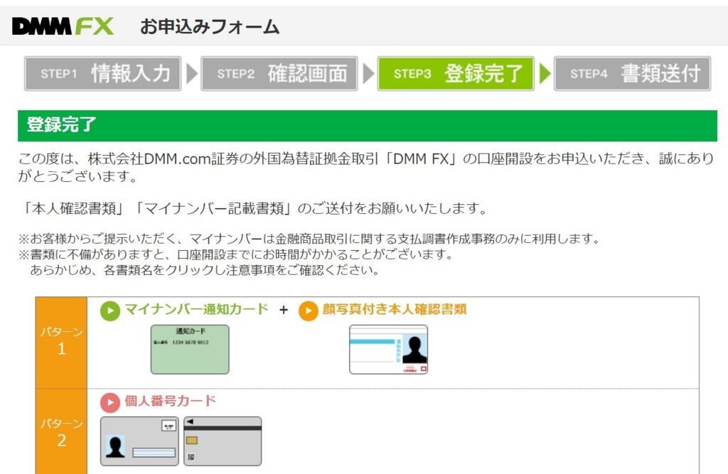 f:id:hirokun1735:20170125213109j:plain