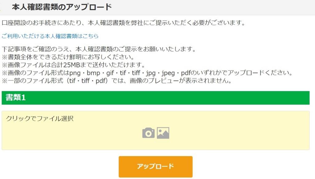 f:id:hirokun1735:20170125214702j:plain