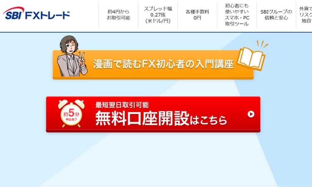 f:id:hirokun1735:20170126210450j:plain