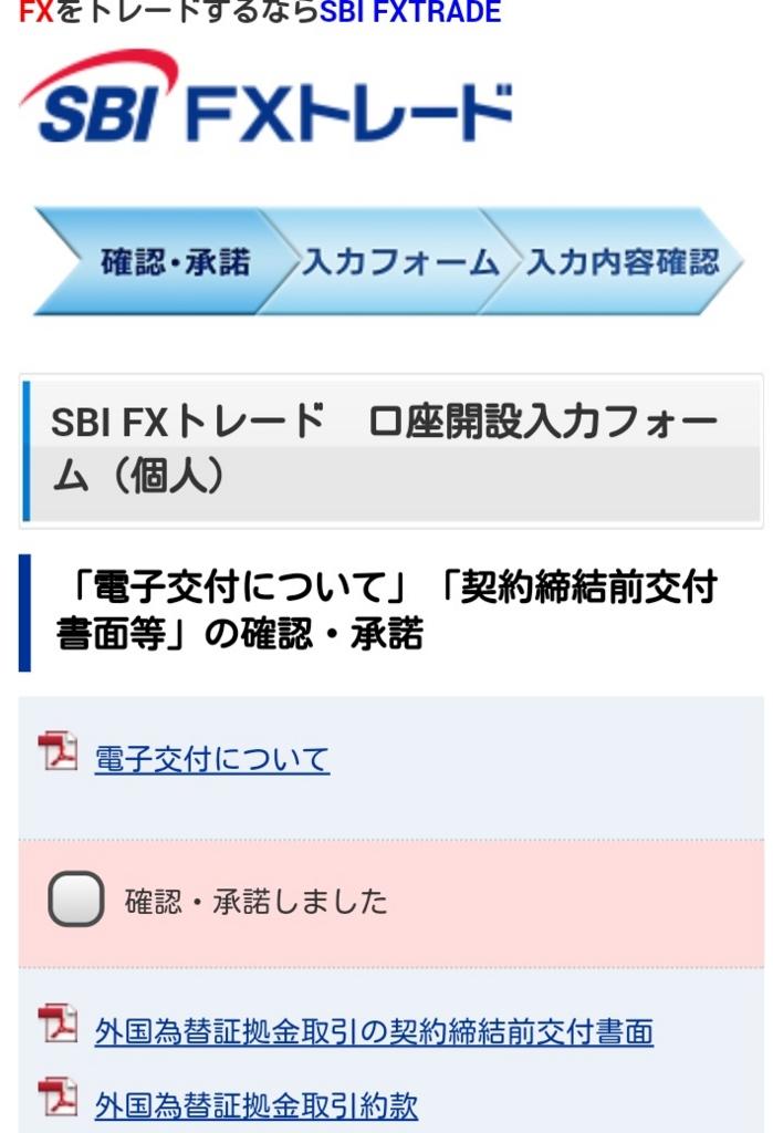 f:id:hirokun1735:20170126213005j:plain