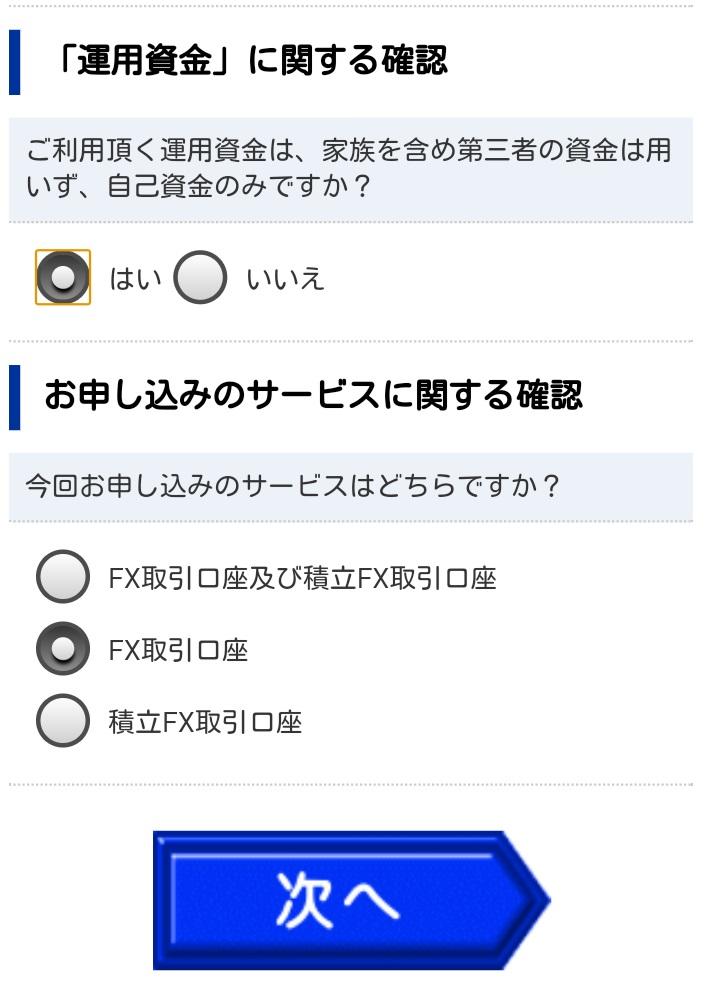 f:id:hirokun1735:20170126213114j:plain