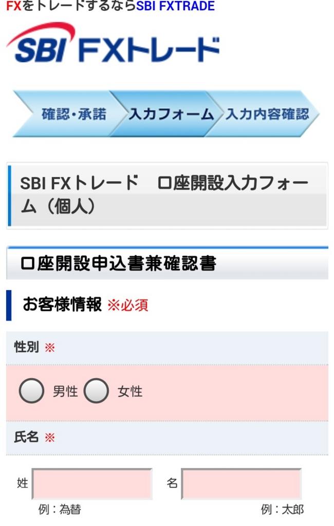 f:id:hirokun1735:20170126213218j:plain