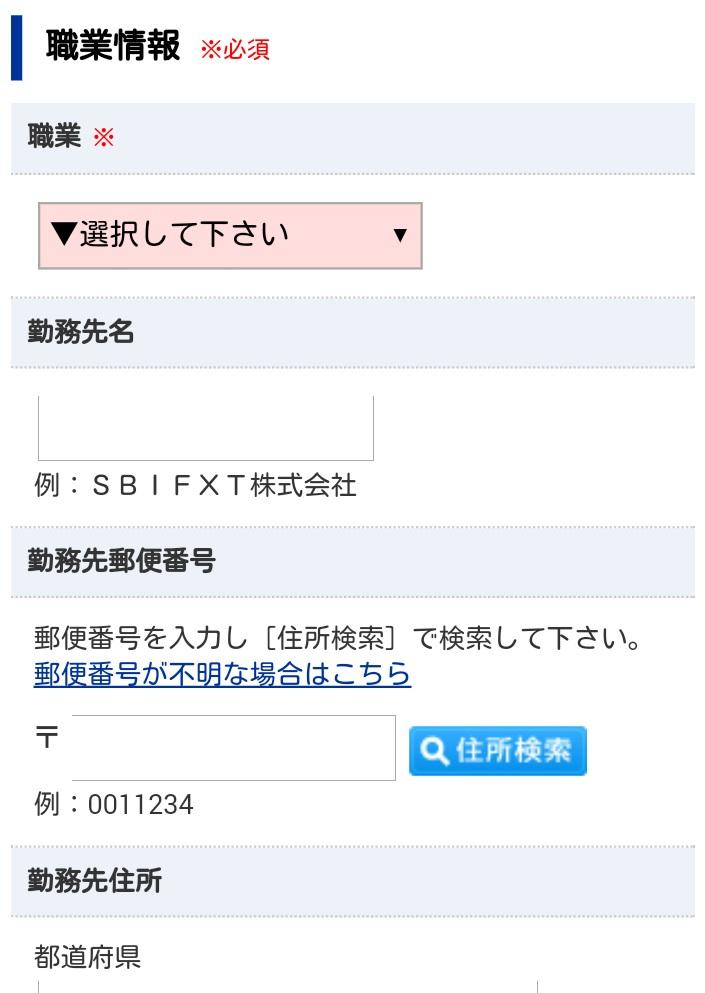 f:id:hirokun1735:20170126213317j:plain