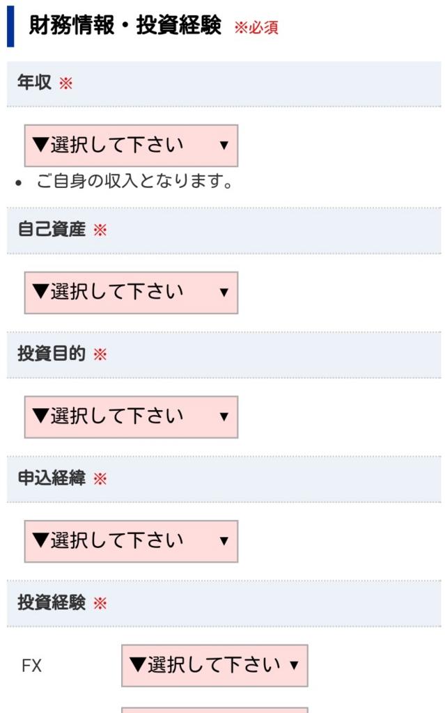 f:id:hirokun1735:20170126213412j:plain