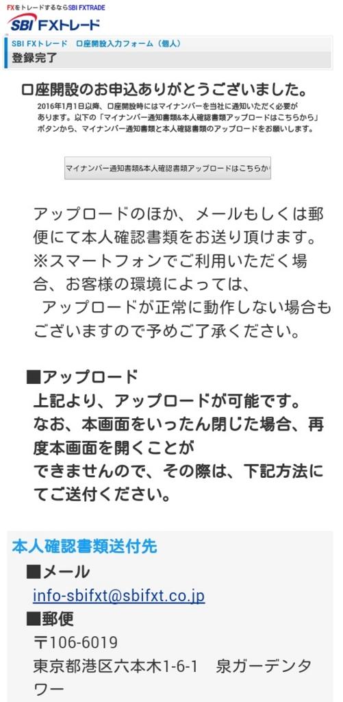 f:id:hirokun1735:20170126214009j:plain
