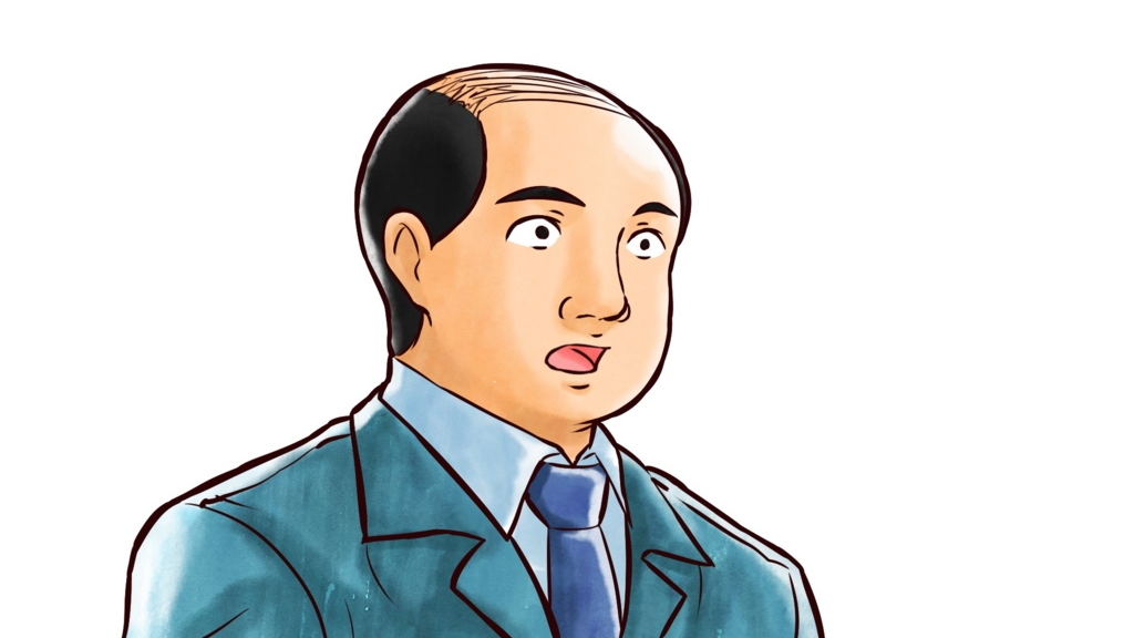 f:id:hirokun1735:20170130222405j:plain