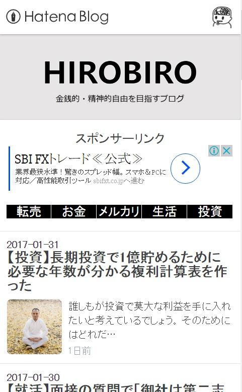 f:id:hirokun1735:20170202193025j:plain