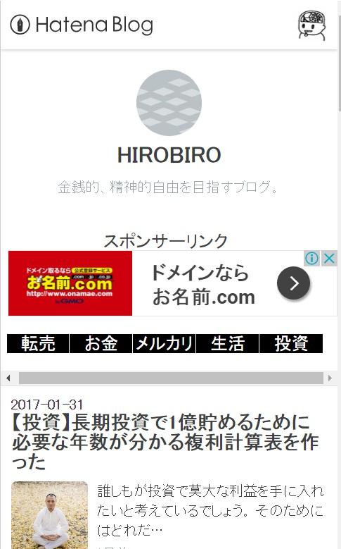 f:id:hirokun1735:20170202193653j:plain