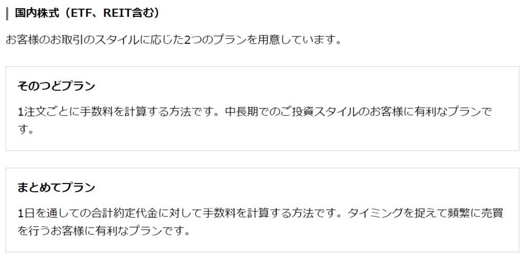 f:id:hirokun1735:20170207221419j:plain