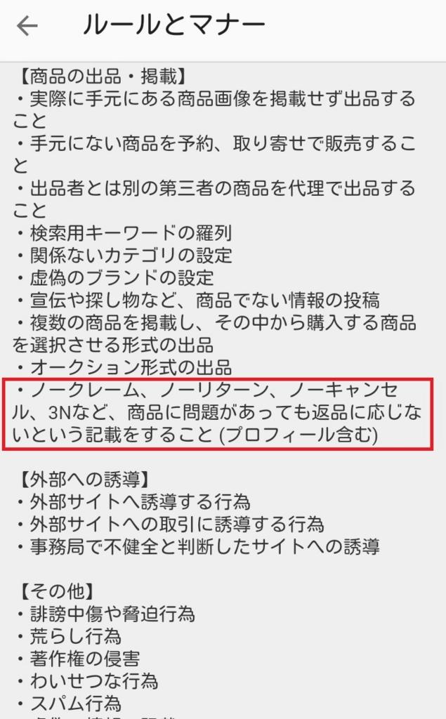 f:id:hirokun1735:20170221211104j:plain