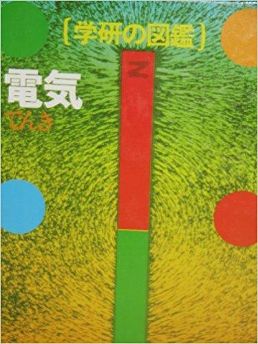 f:id:hirokun1735:20170320124435j:plain