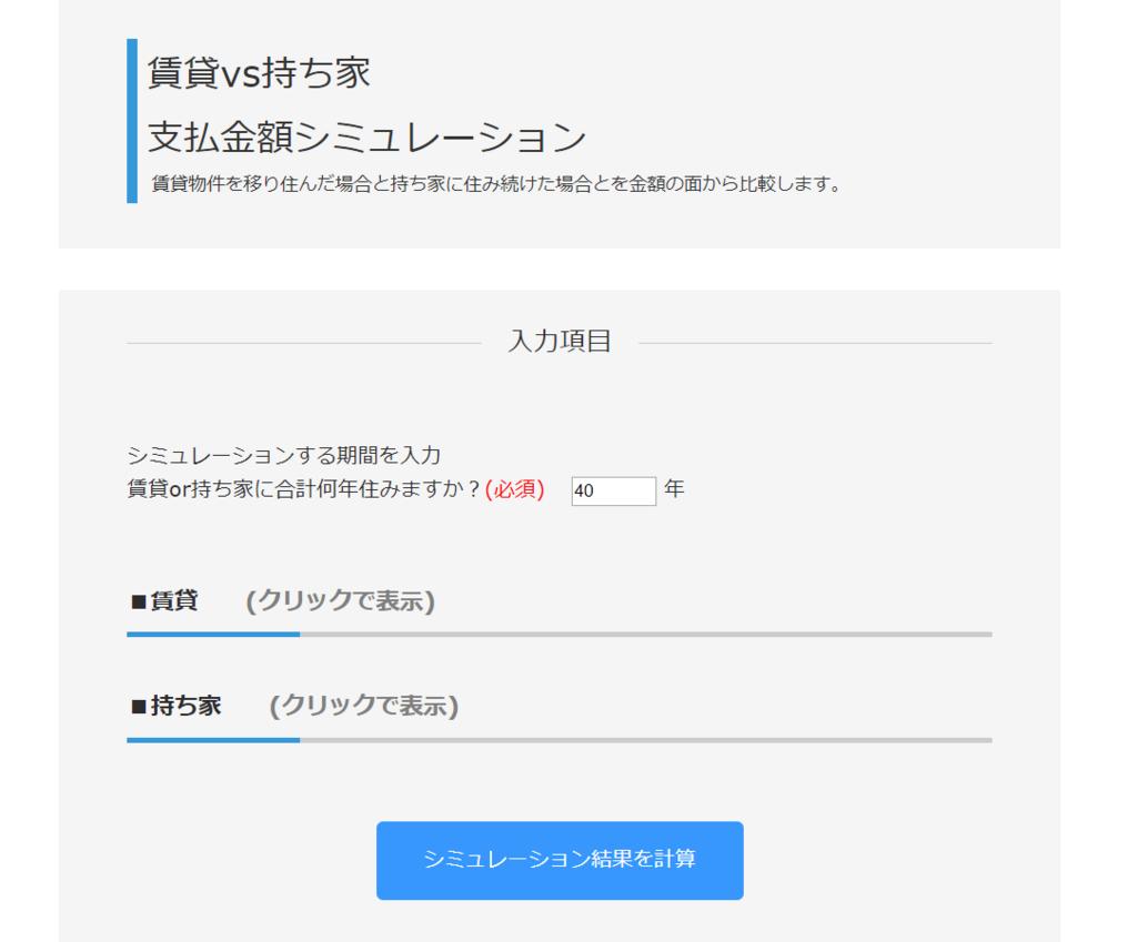 f:id:hirokun1735:20180729120330p:plain