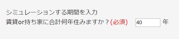 f:id:hirokun1735:20180729123713p:plain