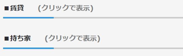f:id:hirokun1735:20180729124416p:plain
