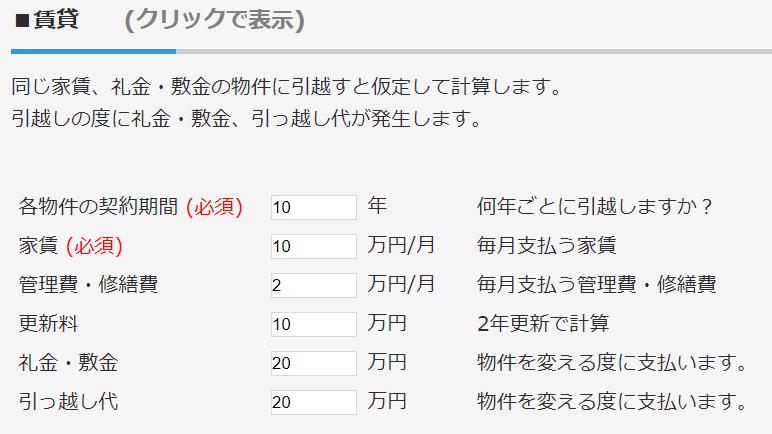 f:id:hirokun1735:20180729124926p:plain