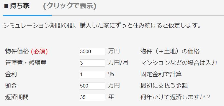 f:id:hirokun1735:20180729125402p:plain