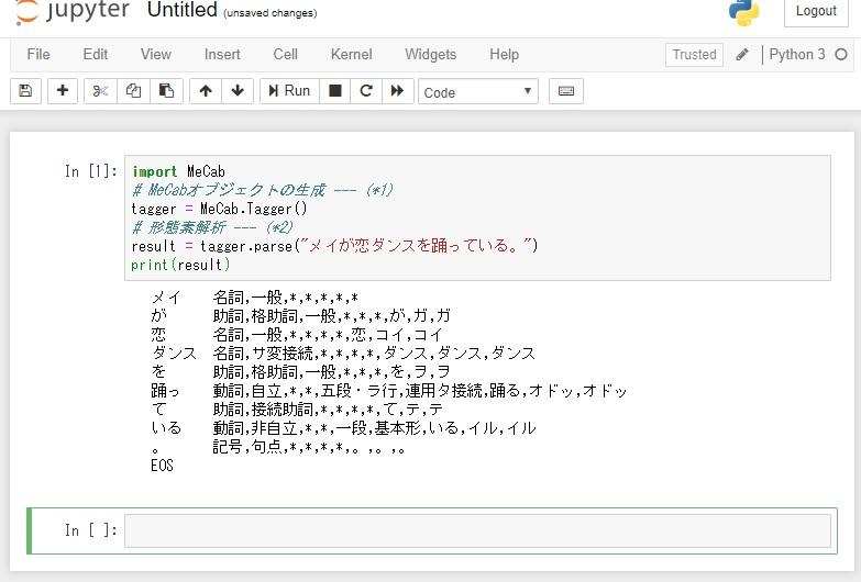 f:id:hirokun1735:20181119231135j:plain