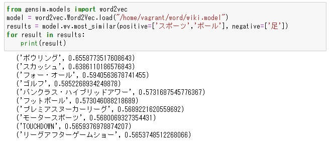 f:id:hirokun1735:20181120213548j:plain