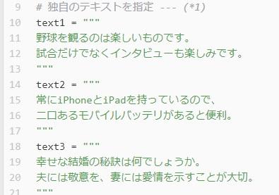 f:id:hirokun1735:20181124235636j:plain