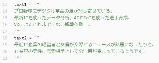 f:id:hirokun1735:20181125001420j:plain
