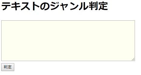 f:id:hirokun1735:20181126212256j:plain