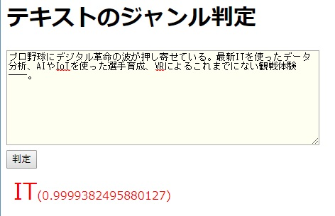 f:id:hirokun1735:20181126212951j:plain