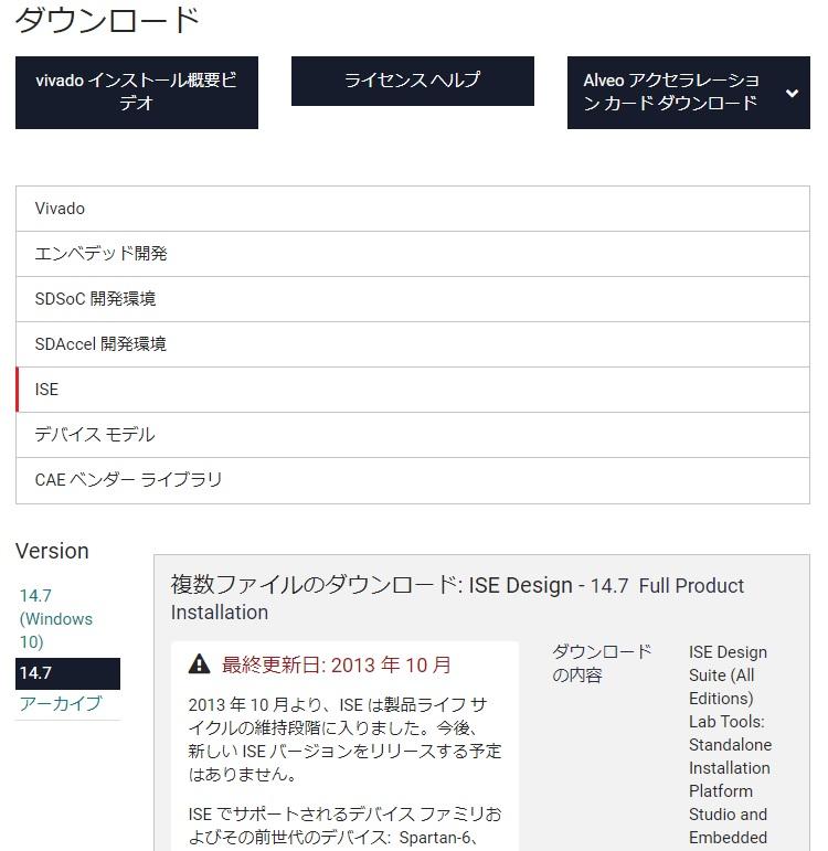 f:id:hirokun1735:20181226194933j:plain