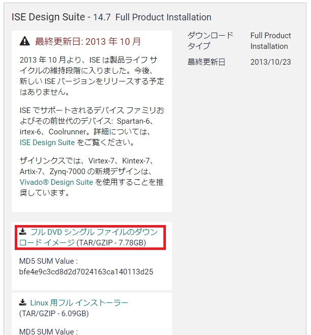 f:id:hirokun1735:20181226195134j:plain