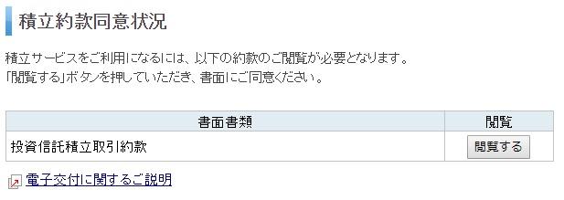 f:id:hirokun1735:20190325231638j:plain