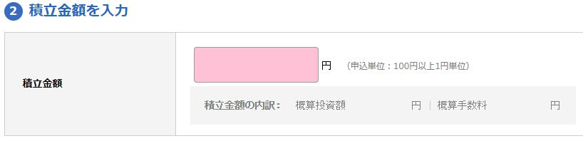 f:id:hirokun1735:20190325232613j:plain