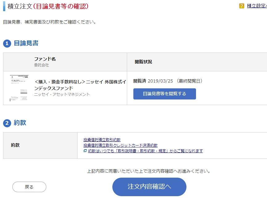 f:id:hirokun1735:20190325233120j:plain
