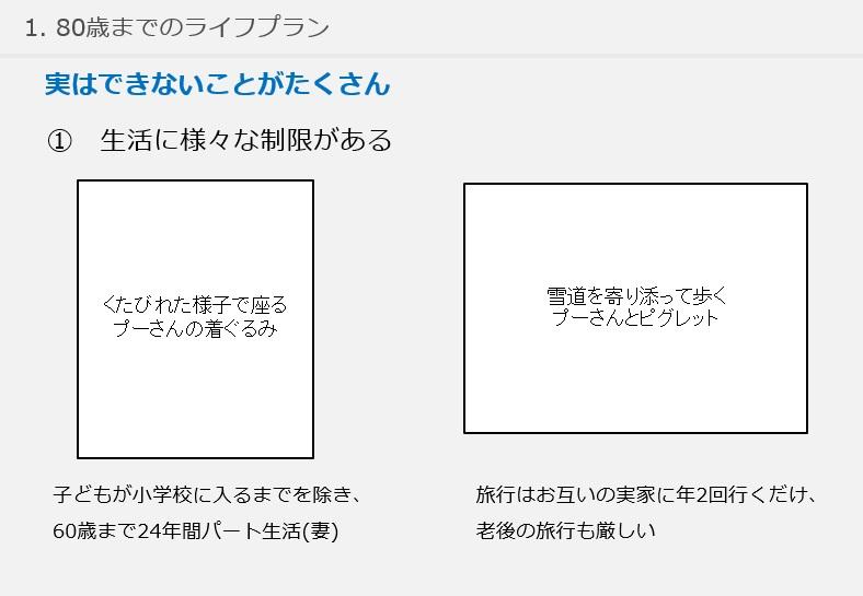f:id:hirokun1735:20190328230221j:plain