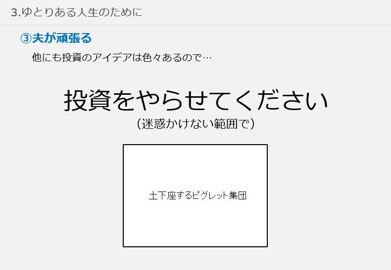 f:id:hirokun1735:20190328234606j:plain