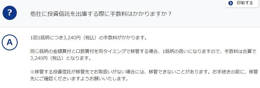 f:id:hirokun1735:20190331091653j:plain