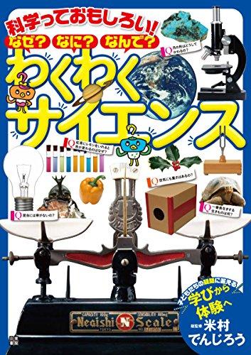 f:id:hirokyou:20160527082442p:plain
