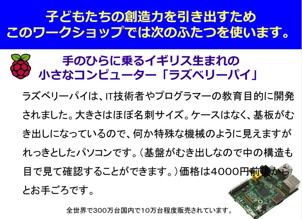 f:id:hirokyou:20160721081753p:plain