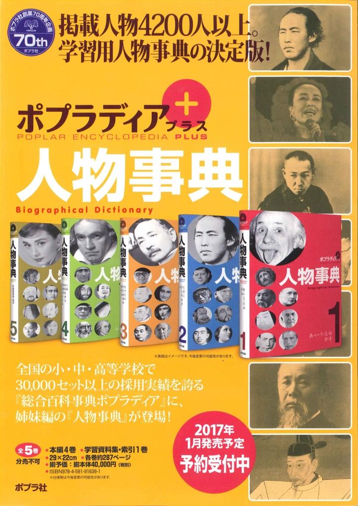 f:id:hirokyou:20160803134208j:plain