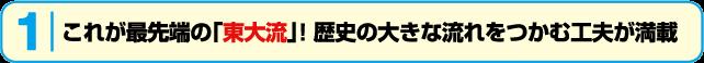 f:id:hirokyou:20160908085229p:plain