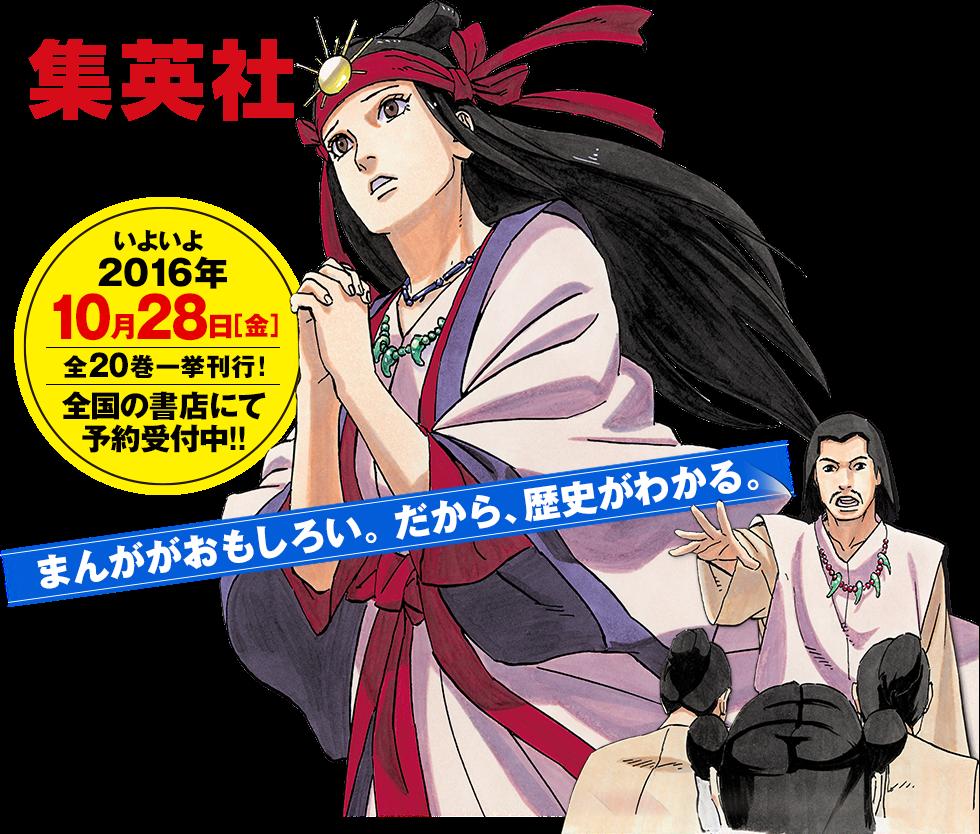 f:id:hirokyou:20160908171533p:plain