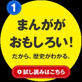 f:id:hirokyou:20160908171551p:plain