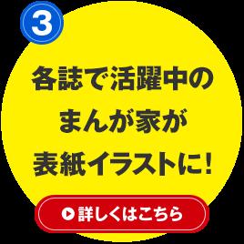 f:id:hirokyou:20160908171607p:plain