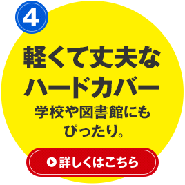 f:id:hirokyou:20160908171611p:plain
