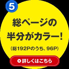 f:id:hirokyou:20160908171615p:plain